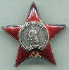 Order of the Red Star, #2821039