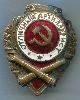 Excellent Artillery Man's Badge