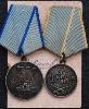 Potisev Medal Set