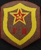 Soviet Civil Defense Sleeve Patch