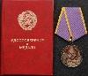 Excellent Labor Medal w/doc