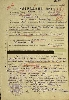 Umanov Document Set