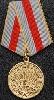 CHEAP Warsaw Medal