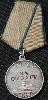 Bravery Medal 3.606M