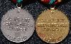 USSR MVD Long Service Medal Set