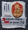 Badge of Honor znachok