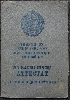 UzSSR Diploma