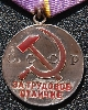 NUMBERED Labor Excellence Medal