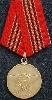 65 Victory Jubilee Medal