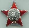 Order of the Red Star, #3336580