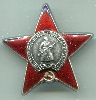 Order of the Red Star, #3428168