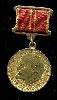 Lenin Centennial Medal, Military