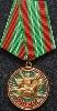 Uzbek Jasorat Medal