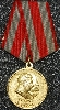 30 Armed Forces Anniversary Medal