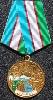 """Uzbek """"Suhrat"""" Medal"""