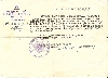 Set of 3 documents to a Red Army colonel and ...