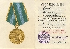 WTB Doc. for Medal for Development of the Non-Black Earth Region of the RSFSR.