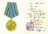 WTB Doc. for Medal for Development of Petrochemical Complex of Western Siberia