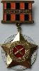 Veteran Badge 3 ADA