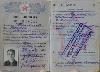 Konovalov Soldier ID - SATCPX