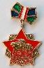 18 Tank Corps Veteran Badge