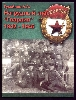 """""""The Red Army """"Guards"""" badge 1..."""