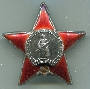 Order of the Red Star, #2933673