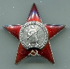 Order of the Red Star, #2854377