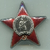 Order of the Red Star, #1471950