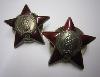 x2 - order of the red star's