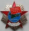 Crimean Veteran Badge