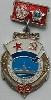 Dnepr Flotilla Veteran Badge